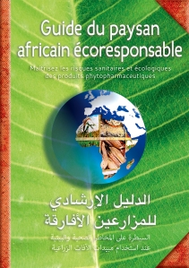 GUIDE DU PAYSAN AFRICAIN 2014-Page1